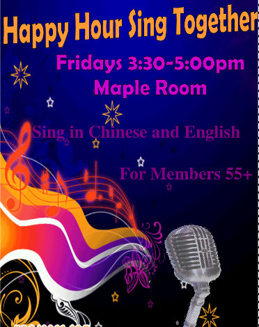 Happy Hour Singing Poster