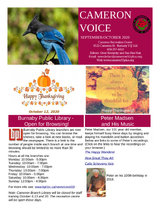 Cameron Voice Sept-Oct2020